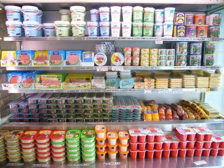 supermarkt yoghurt